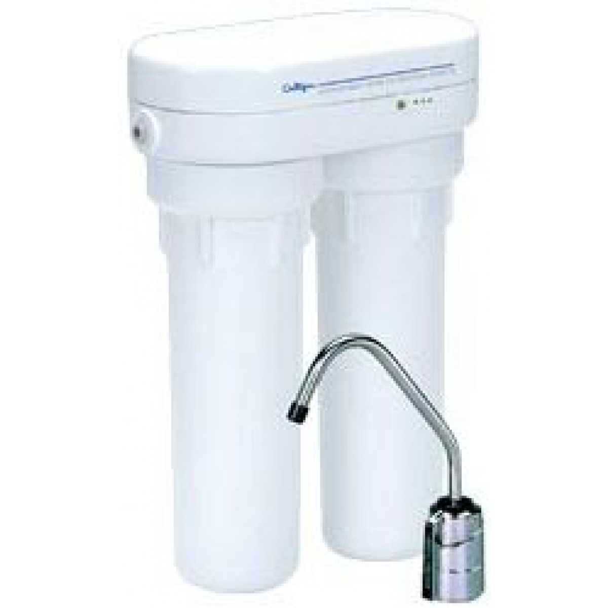 Culligan Sy 2000 Under Sink Water Filter System
